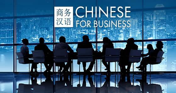 chinesisch kurs